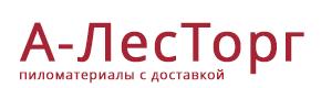 А-ЛесТорг
